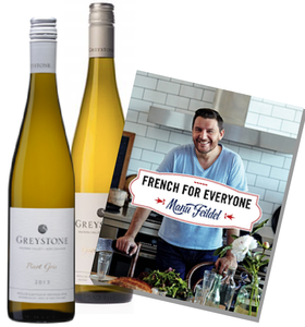Wine and cookbook giveaway