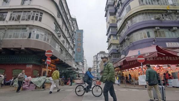 ATW with Manu - Hong Kong