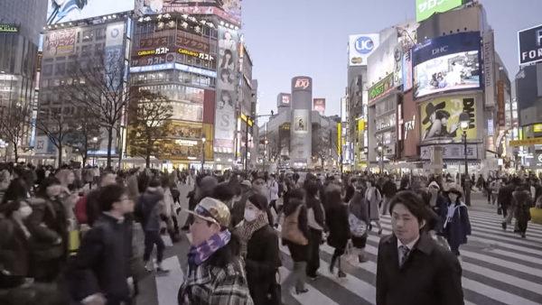 ATW with Manu - Tokyo